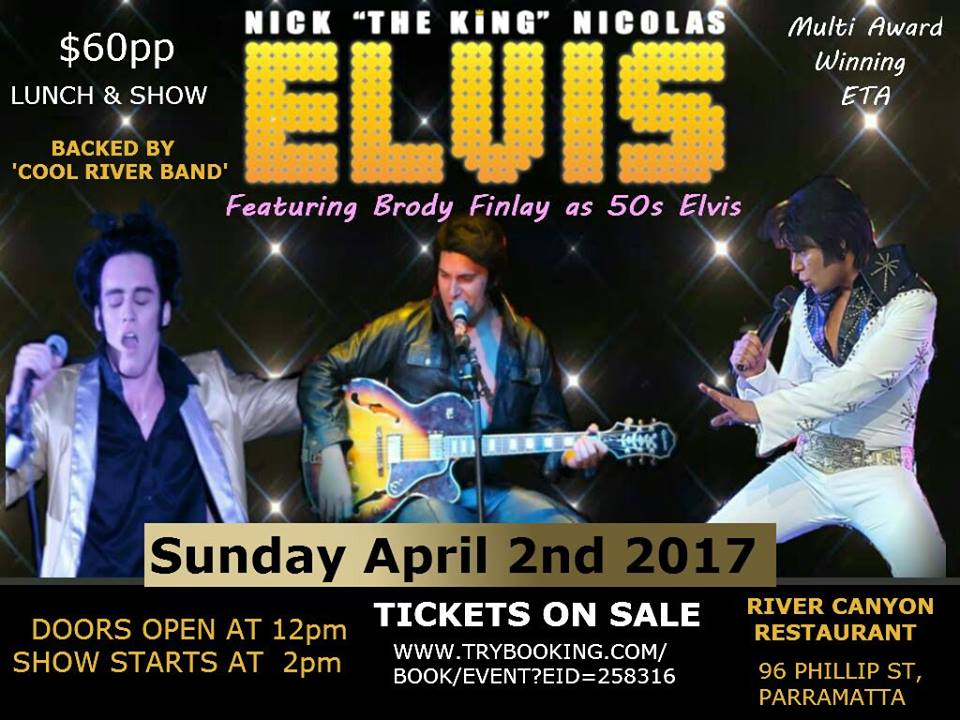 elvis showcase banner